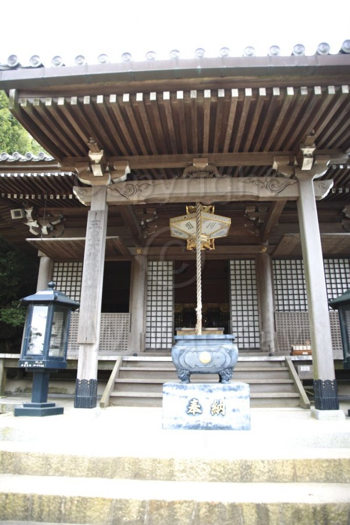 Sankido Hall